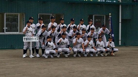 『第47回日本少年野球選手権大会予選』開幕!
