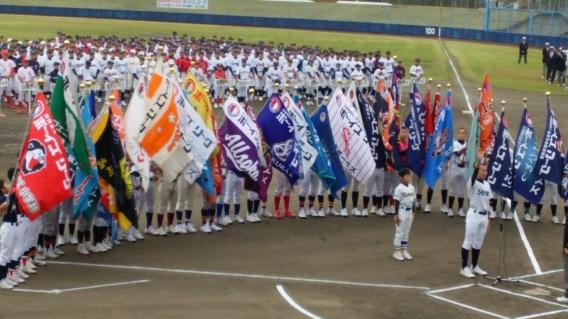 第28回日本少年野球東日本選抜大会開幕!