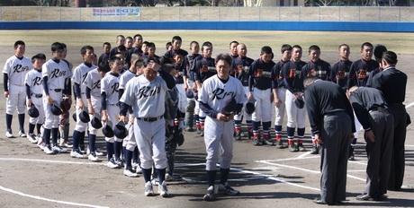 関東ボーイズリーグ大会 1回戦